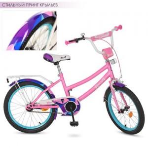 Велосипед детский PROF1 20д. Y20162 (1шт) Geometry, розовый(мат),звонок,подножка