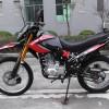 Viper V250L Enduro